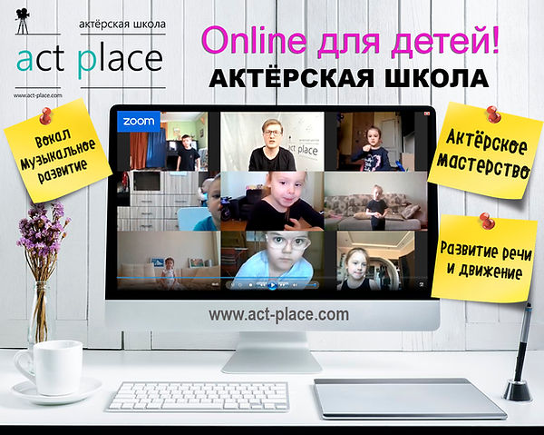 Онлайн фото.jpg