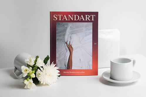 STANDART (ISSUE 20)