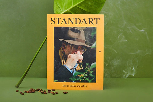 STANDART (ISSUE 21)