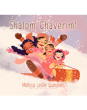Shalom Chaverim.jpg