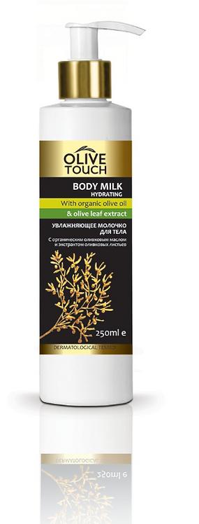 Verzorgende Bodymilk met verfrissende olijfbladextract