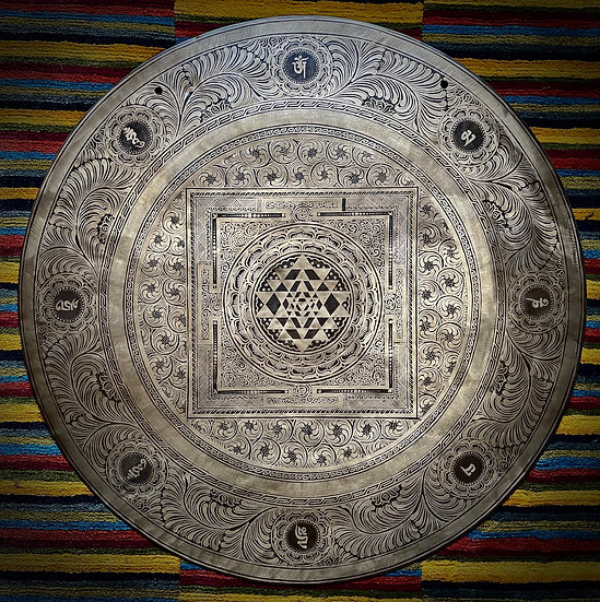 "32"" (80cm) Nepalese Singing Gong - Wind (Feng) - Special Etching"