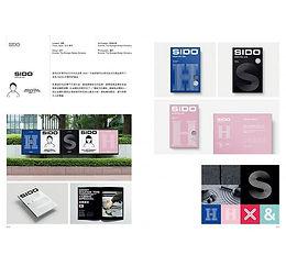 新世代品牌設計的秘密-3.jpeg