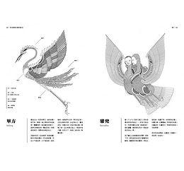 東方神話與奇幻動物-4.jpeg