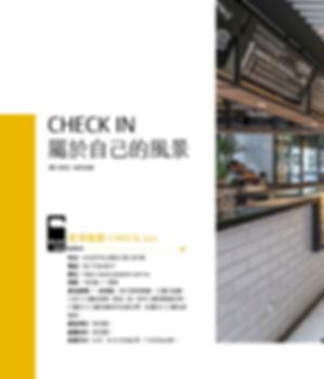 2019-4-22-設計小旅宿-35.jpg