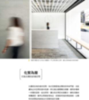 2019-4-22-設計小旅宿-59.jpg