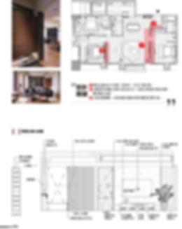 2019-5-20-主牆設計聖經-54.jpg