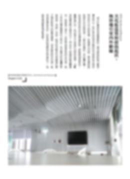 page73天花板設計聖經.jpg