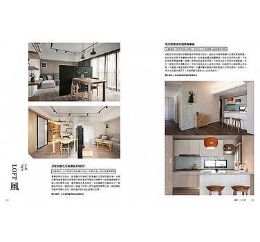 客餐廳-p6.jpeg