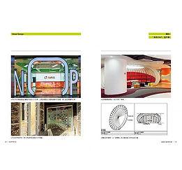 新Z世代辦公室設計診斷書-05.jpg