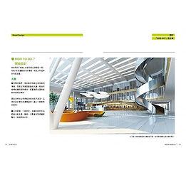 新Z世代辦公室設計診斷書-04.jpg