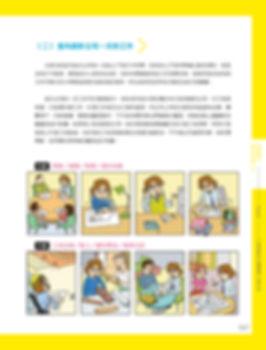 2018-9-17-室內設計師的入行指導書-2book.jpg