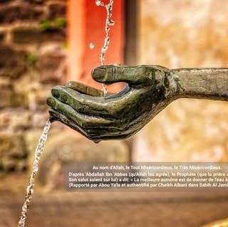 fountain-3412242_1920.jpg