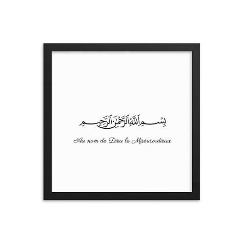 Tableau I Bismillah
