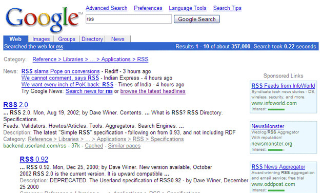 An old Google SERP - Note the different tabs (Source: http://higherpowerseo.com)