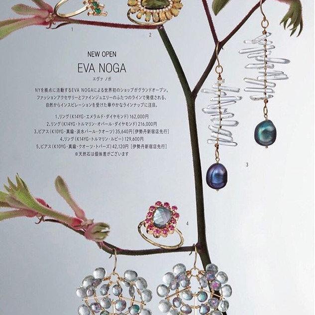 Beautiful shot of our jewels for the ISE