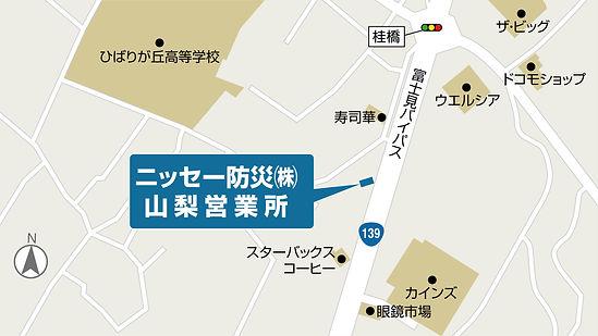 山梨営業所map.jpg