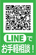 LINE_banner_4x.png