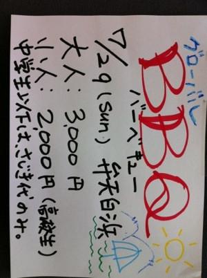 20120721-174427.jpg