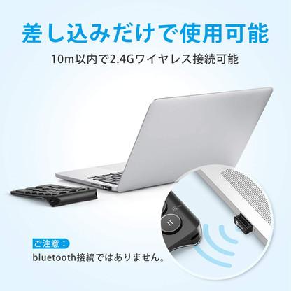 iClever日本官網 Banner需求.jpeg