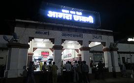 agra inde railway.jpg