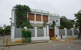 Sri_Aurobindo_Ashram,_Pondicherry.JPG