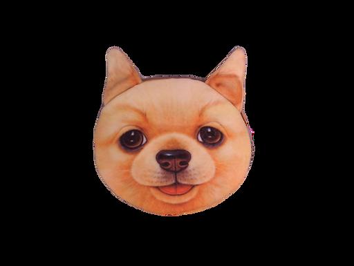 Puppy Dog Face Purse