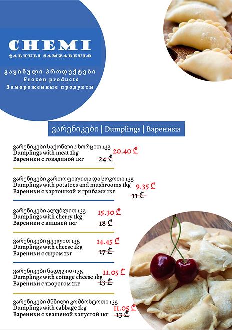 menu chemi pelmeni new 6.png