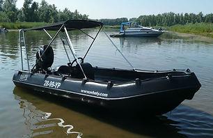 Whaly - ビミニ - ポリエチレンボート.jpg