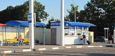 Автостанция аэропорт Симферополь