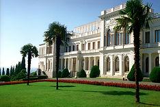 Ливадийский дворец. Царская тропа.