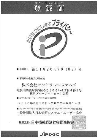 p-mark.jpg