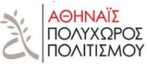 ATHINAIS