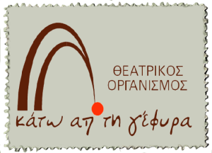 logo-transparent-gramatoseimo-300x216