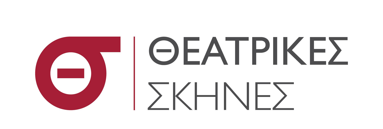 logo-THEATRIKES-SKINES-final