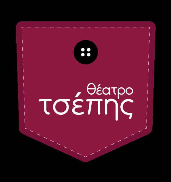 pocket_theatre_logo_edited