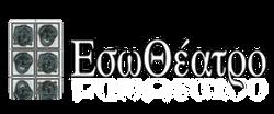 esotheatro_logo_eso_el-300x125