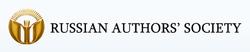 russian-authors-society