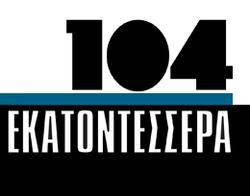 theatre-104-logo