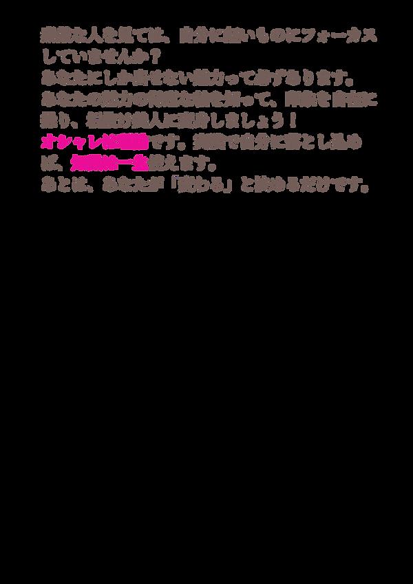 惹きつけブランディング講座 (1).png