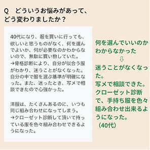S__1212498.jpg