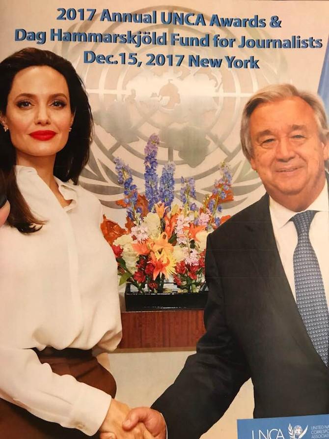 2017 Annual UNCA Awards & Dag Hammarskjold Fund for Journalist