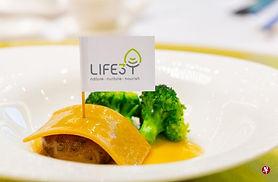研发无肉产品启动素食革命