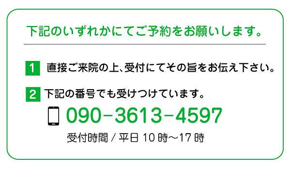 wakuchin-R3.jpg