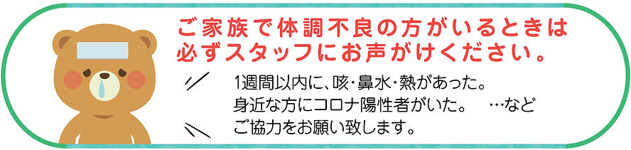 info-covid2.jpg