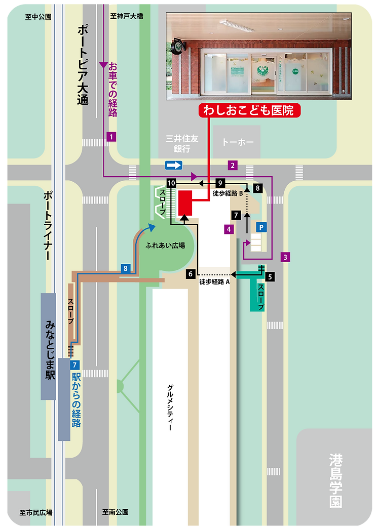 new-わしおMAP.png