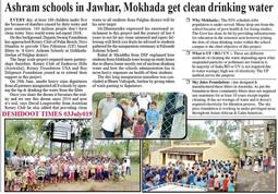 Ashram Schools in Jawhar, Mokhada get clean drinking water