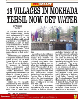 18 Villages in Mokhada Tehsil now get water
