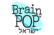 brain pop logo.jpg