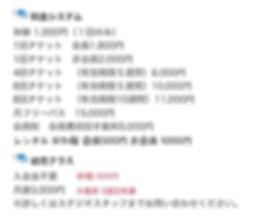 S__8077314_edited.jpg